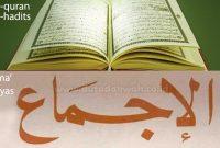 Perbedaan Al-Qur'an, Hadits, Ijma' Dan Qiyas