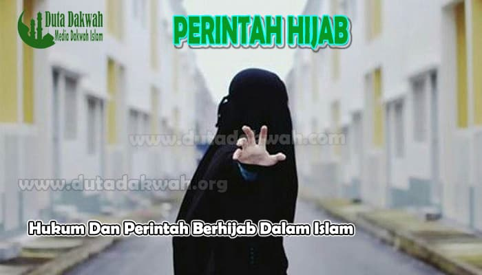 Perintah Berhijab Dalam Islam