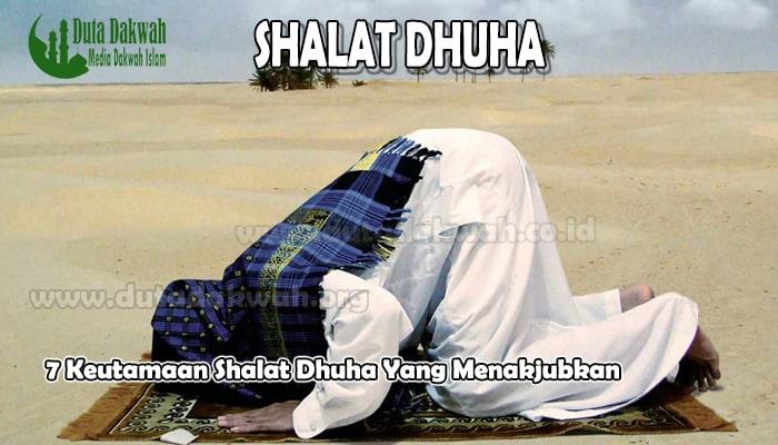 7 Keutamaan Shalat Dhuha