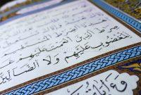 Kumpulan Ayat Al-Qur'an Tentang Puasa Ramadhan Lengkap