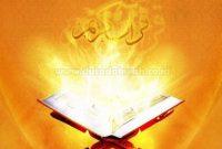Kultum Ramadhan Tentang Mengerjakan taubat itu hukumnya wajib