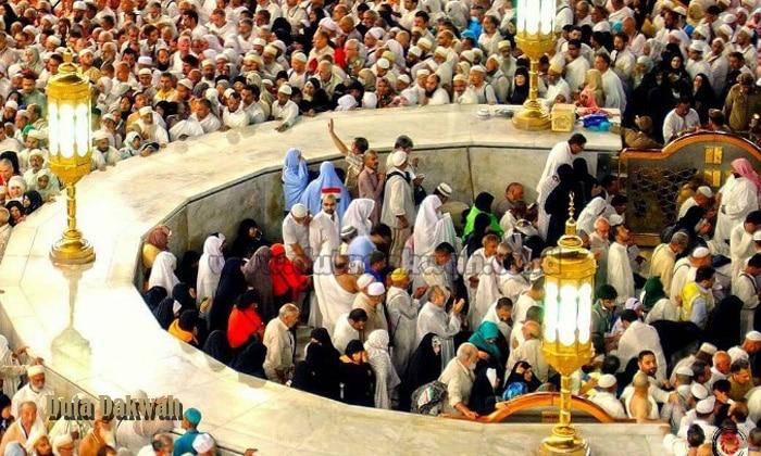 Ibadah Sunah Di Musim Haji, Do'a Arab Latin & Terjemah VII