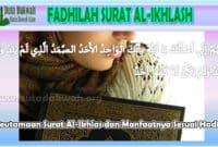 Keutamaan Surat Al-Ikhlas