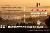 Sunnahnya Mandi Besar-Fiqih Madzhab Syafi'i