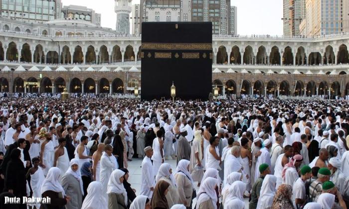 Tata Cara Ibadah Haji Umroh Do'a Arab & Latin (Lengkap) IV
