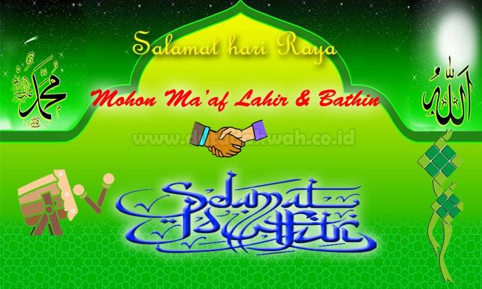 111 Ucapan Selamat Hari Raya Idul Fitri 1440 H 2019 M