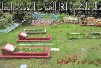 Ziarah Kuburan Orang Tua (Ibu) Singkat & Praktis (Arabic)