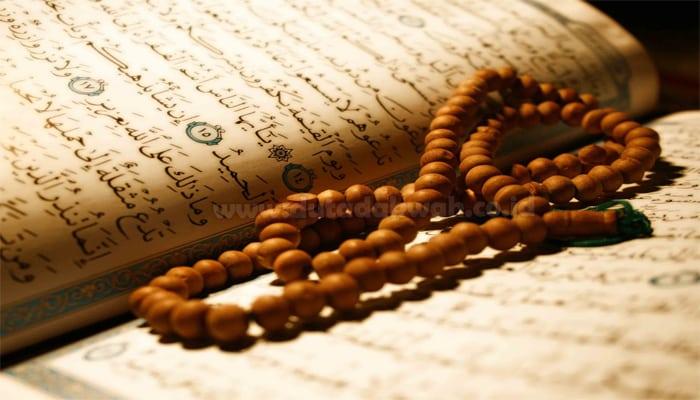 Bacaan Wirid dan Dzikir Setelah Shalat