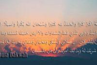 Bacaan Doa Iftitah