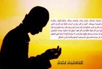 Doa Sholat Dhuha, Niat danTata Caranya