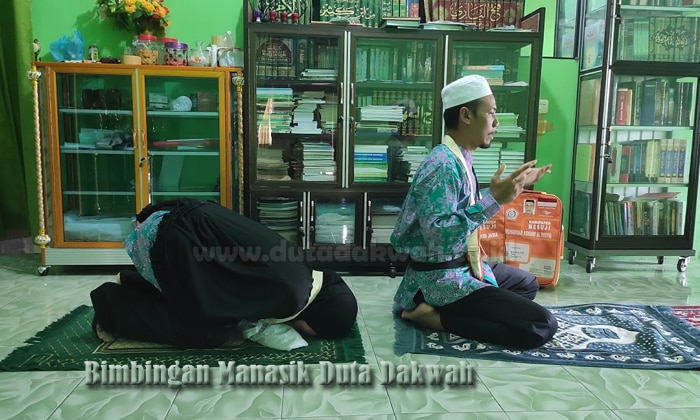 Sholat Safar, Dalil, Niat, Doa Dan Tatacaranya