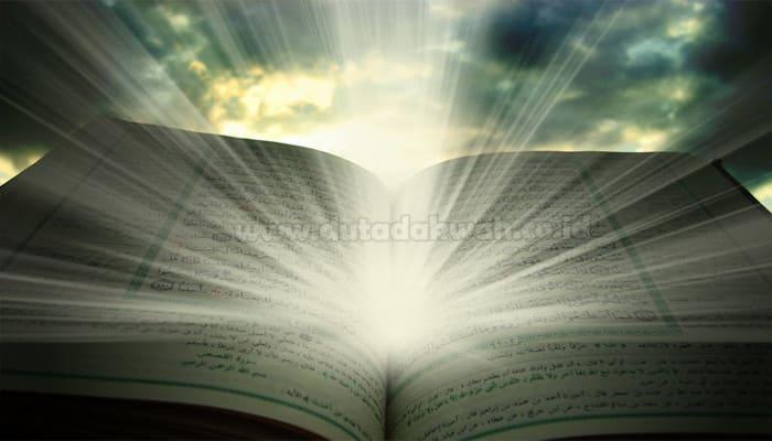 Macam-Macam Ilmu Tauhid, Pengertian & Tujuan Mempelajarinya (Lengkap)