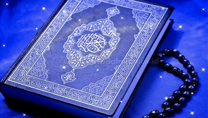 Mengenal Islam Rahmatan Lil 'Alamin Di Era Modern
