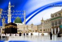 Yasinan Mendoakan Ibu Bapak yang Sedang Haji