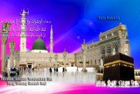 Yasinan Mendoakan Ibu yang Sedang Ibadah Haji