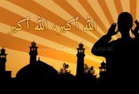 Doa Setelah Adzan Arab Latin & Doa Setelah Iqomah (Lengkap)