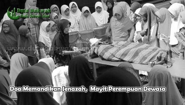 Doa Memandikan Jenazah Perempuan Dewasa.jpg