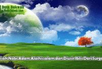 Kisah Nabi Adam Alaihissalam dan Diusir Iblis Dari Surga