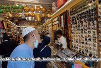 Doa Masuk Pasar; Arab, Indonesia, Dalil dan Fadilahnya