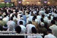 Khutbah Jumat 3 Siksaan di hari Kiamat bagi Tariku Sholat