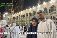 Suami Boleh Memukul Istri Jika hal itu bermanfa'at