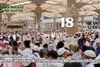 Berjama'ah Sholat di Tanah Lapang Berpahala 50 Derajat