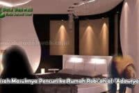 Kisah Masuknya Pencuri ke Rumah Robi'ah al-'Adawiyah