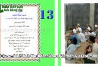 Al-Jurumiyah Bab Mashdar, Dzorof Zaman & dzoro makan