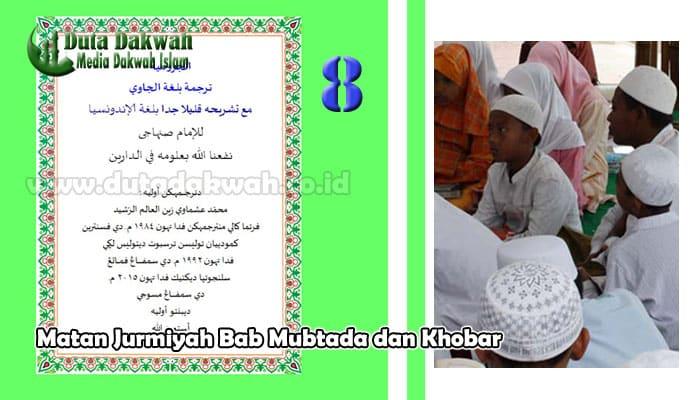 Matan Jurmiyah Bab Mubtada dan Khobar