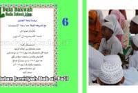 Matan Jurmiyah Bab al-Fa'il