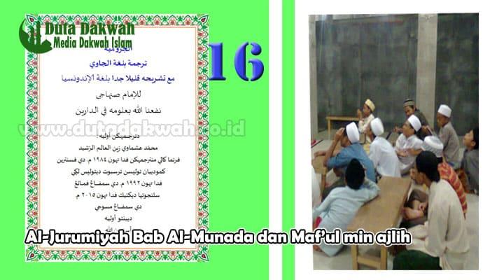 Al-Jurumiyah Bab Al-Munada dan Maf'ul min ajlih