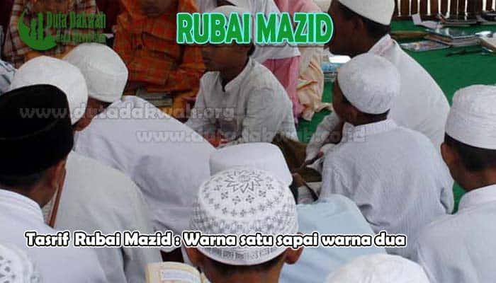 Tasrif Rubai Mazid
