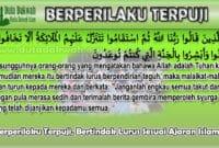 Berperilaku Terpuji, Bertindak Lurus Sesuai Ajaran Islam