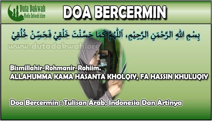 Doa Bercermin