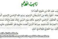Ratib Al-Haddad Riyadhoh Rutin sangat baik
