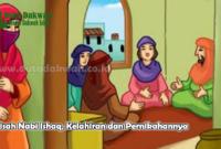 Kisah Nabi Ishaq, Kelahiran dan Pernikahannya